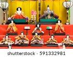 japanese doll | Shutterstock . vector #591332981