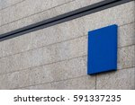 horizontal side view of empty... | Shutterstock . vector #591337235