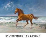 Chestnut Horse Galloping On...
