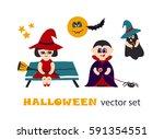 halloween vector clip art set... | Shutterstock .eps vector #591354551