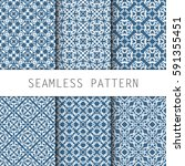 a pack of vintage pattern... | Shutterstock .eps vector #591355451