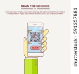 scan qr code with white mobile... | Shutterstock .eps vector #591357881