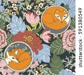 vector stylised flower colorful ... | Shutterstock .eps vector #591380549
