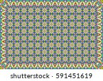 colorful horizontal pattern for ... | Shutterstock . vector #591451619