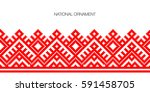 slavic red and belarusian... | Shutterstock .eps vector #591458705