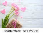 mother's day  woman's day.... | Shutterstock . vector #591499241