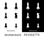 set of vector chess pieces... | Shutterstock .eps vector #591502775