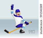 ice hockey player in white and... | Shutterstock .eps vector #591540389
