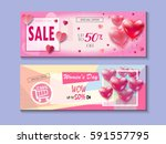 8 march. sale discount banners... | Shutterstock .eps vector #591557795