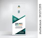 banner roll up vector  green... | Shutterstock .eps vector #591571595