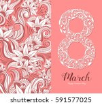happy women's day greeting card.... | Shutterstock .eps vector #591577025