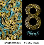 happy women's day greeting card.... | Shutterstock .eps vector #591577031