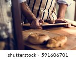 chef baking pastry homemade and ... | Shutterstock . vector #591606701