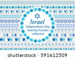 israel independence day bunting ... | Shutterstock .eps vector #591612509