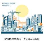 Business Center Of Big City...