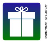 gift sign. vector. white icon...
