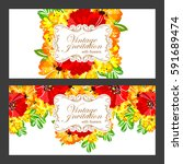 romantic invitation. wedding ... | Shutterstock . vector #591689474