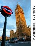 London   July 29  Big Ben Cloc...