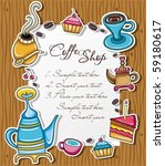 cute grunge frame with coffee ...   Shutterstock .eps vector #59180617