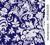 vector illustration. decorative ... | Shutterstock .eps vector #591856355