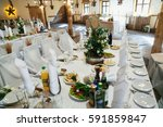 interior rustic wedding | Shutterstock . vector #591859847