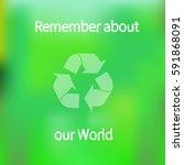ecology banner | Shutterstock .eps vector #591868091