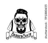 vector barbershop emblem ... | Shutterstock .eps vector #591880655