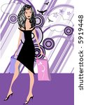 shopping girl | Shutterstock .eps vector #5919448