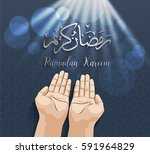 muslim hands in pose of praying ... | Shutterstock .eps vector #591964829