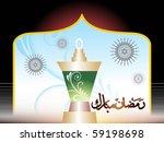 vector illustration of ramadan... | Shutterstock .eps vector #59198698