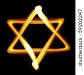star of david created by light | Shutterstock . vector #59202247