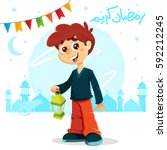 vector illustration of young... | Shutterstock .eps vector #592212245