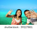 Couple In Honeymoon Vacation