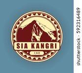 sia kangri  mountain symbol ... | Shutterstock .eps vector #592316489