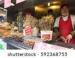 march 22nd  2016  beijing ... | Shutterstock . vector #592368755