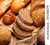 assortment of baked bread on...   Shutterstock . vector #59248078