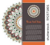 mandala vector  greeting ... | Shutterstock .eps vector #592571801