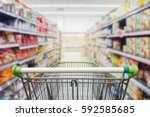 supermarket aisle with empty... | Shutterstock . vector #592585685