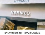Small photo of Venice, Italy - February 27, 2017: Hermes sign. Hermes of Paris, or simply Hermès is a French high fashion luxury goods manufacturer established in 1837.