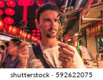 beijing  china   july 19  2014  ... | Shutterstock . vector #592622075