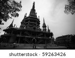 thai temple | Shutterstock . vector #59263426