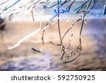 satin ribbon blue on the wind....   Shutterstock . vector #592750925