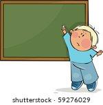 back to school | Shutterstock .eps vector #59276029