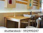 interior | Shutterstock . vector #592990247