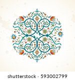 vector element  arabesque for... | Shutterstock .eps vector #593002799