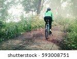 morning cycling | Shutterstock . vector #593008751