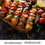 Grilled Skewers With Vegetables ...