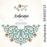 vector vintage card  ornate... | Shutterstock .eps vector #593053715
