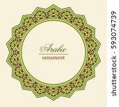 arabic design  circular border. ... | Shutterstock .eps vector #593074739