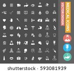 medical icon set clean vector | Shutterstock .eps vector #593081939